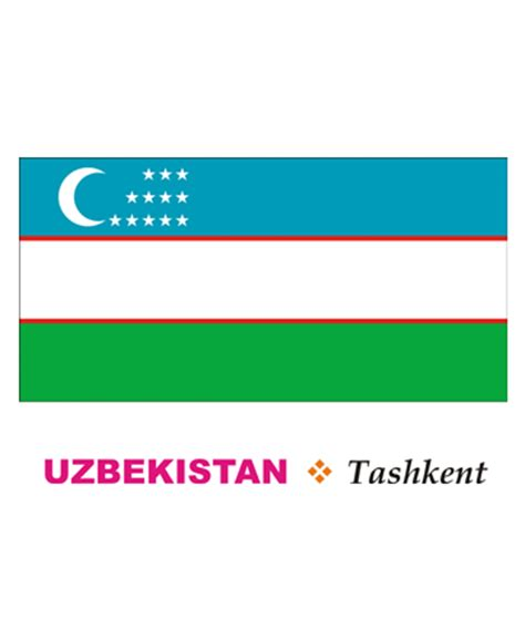 National holidays in uzbekistan essay